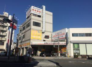 大阪市平野区倉庫跡福祉店舗可能物件